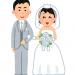 マッチングアプリで付き合ってから結婚までの平均期間